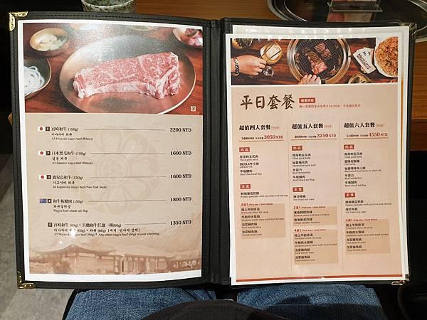 台北市Meat Love正宗橡木炭火韓國烤肉餐廳美麗華店 (25).jpg