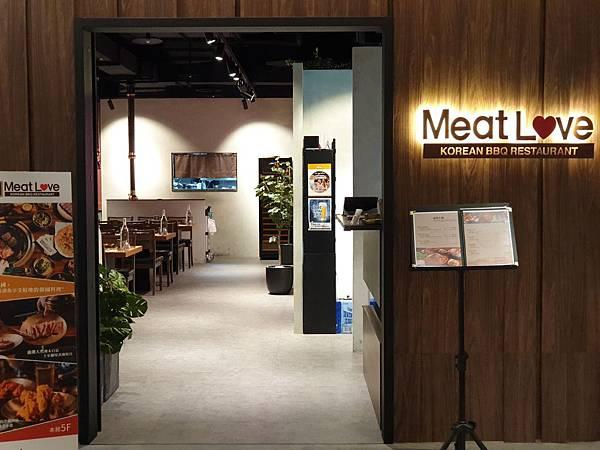 台北市Meat Love正宗橡木炭火韓國烤肉餐廳美麗華店 (23).jpg