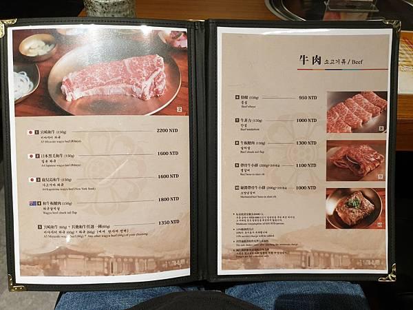 台北市Meat Love正宗橡木炭火韓國烤肉餐廳美麗華店 (27).jpg