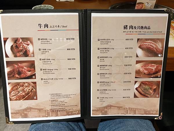 台北市Meat Love正宗橡木炭火韓國烤肉餐廳美麗華店 (28).jpg