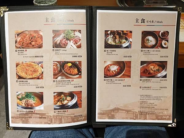 台北市Meat Love正宗橡木炭火韓國烤肉餐廳美麗華店 (29).jpg