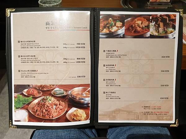 台北市Meat Love正宗橡木炭火韓國烤肉餐廳美麗華店 (31).jpg