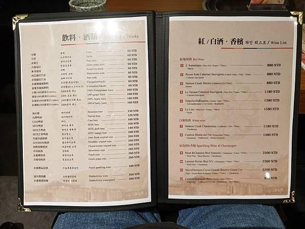 台北市Meat Love正宗橡木炭火韓國烤肉餐廳美麗華店 (34).jpg