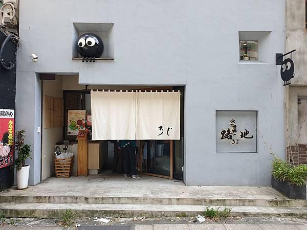 台北市路地 氷の怪物台北市民大道店 (1).jpg