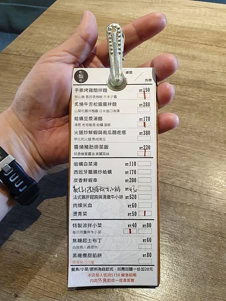 台南市吃麵吧 (4).jpg