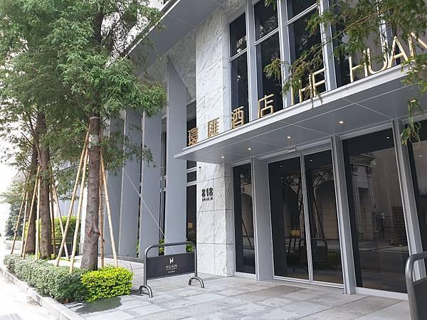 台中市順天環匯:外觀 (2).jpg