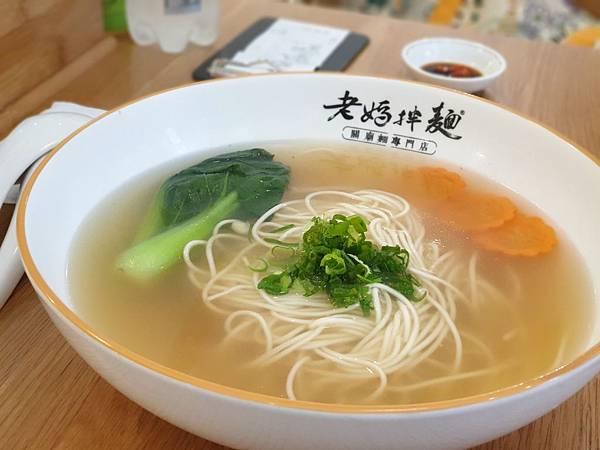 台北市老媽拌麵關廟麵專門店 (8).jpg