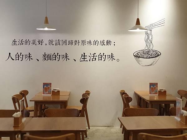 台北市老媽拌麵關廟麵專門店 (31).jpg