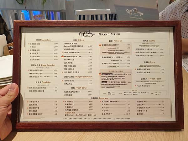 台北市Eggs%5Cn Things台北微風松高店 (10).jpg