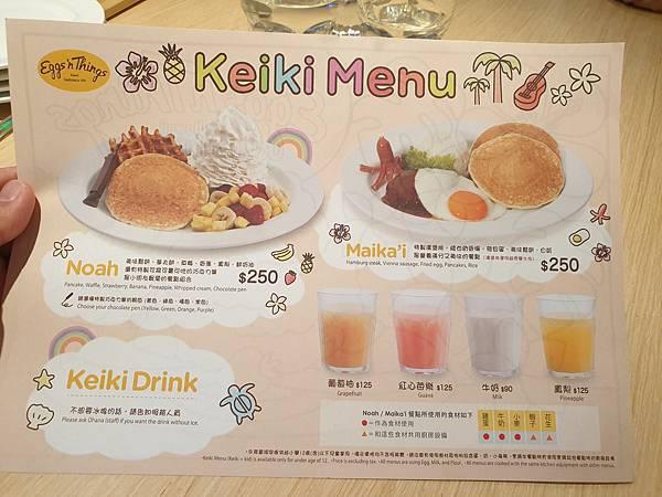 台北市Eggs%5Cn Things台北微風松高店 (12).jpg