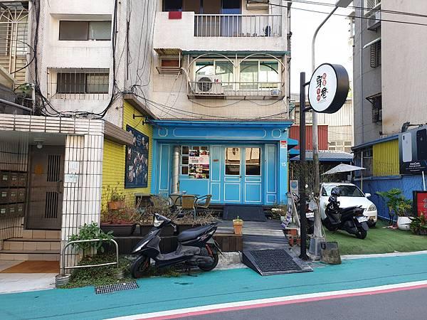 台北市穿巷牛排天母西店 (6).jpg