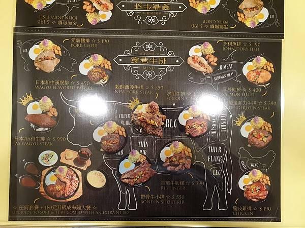 台北市穿巷牛排天母西店 (11).jpg