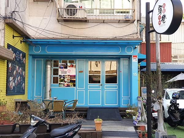 台北市穿巷牛排天母西店 (7).jpg