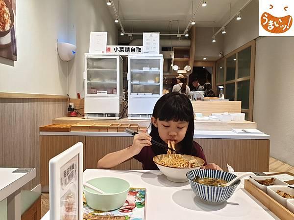 桃園縣桃園市好伴麵店桃園中華店 (1).jpg