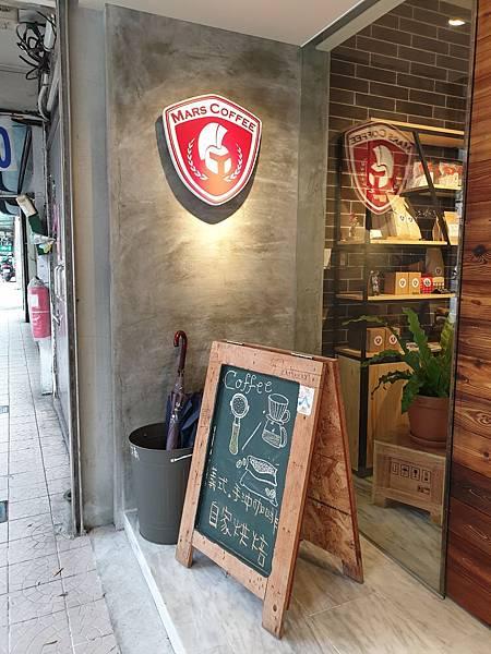 台北市MARS COFFEE (9).jpg