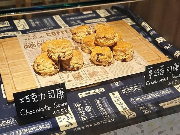 台北市MARS COFFEE (11).jpg