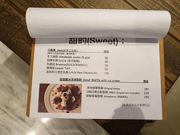 台北市MARS COFFEE (21).jpg