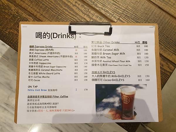 台北市MARS COFFEE (20).jpg