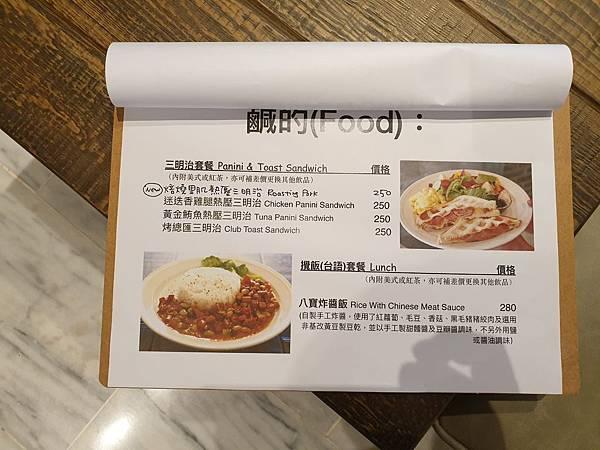 台北市MARS COFFEE (22).jpg