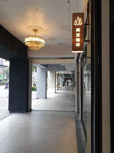 台北市興波咖啡 (14).jpg