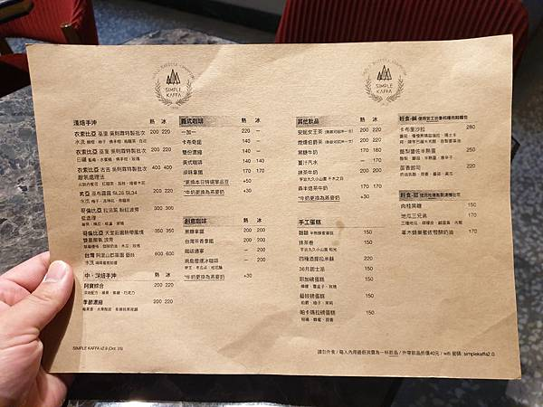 台北市興波咖啡 (15).jpg