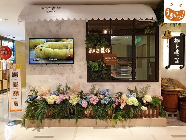 台北市和正農作台北信義新天地A4 (1).jpg