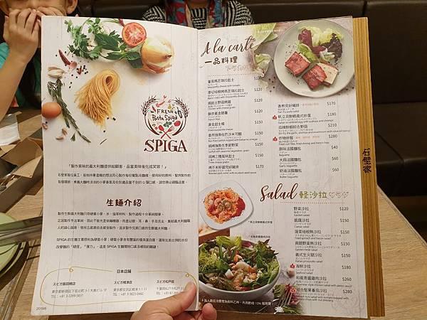 台北市SPIGA台北美麗華店 (4).jpg