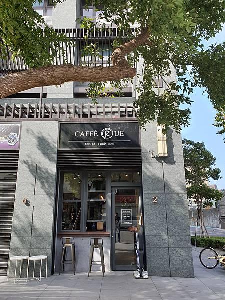 台北市Caffe Rue路 (14).jpg