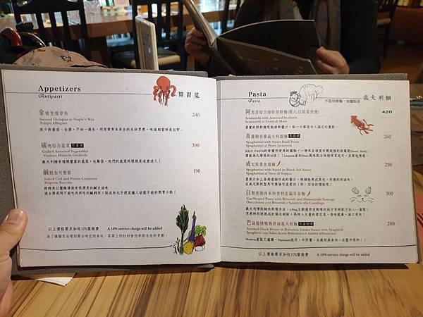 台北市solo pasta (6).jpg