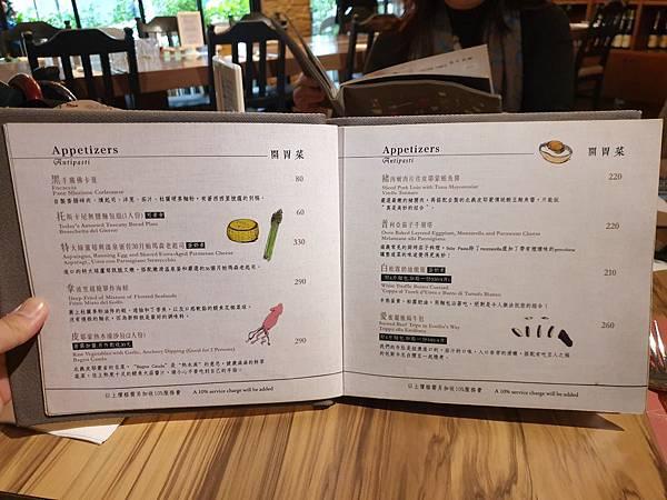 台北市solo pasta (5).jpg
