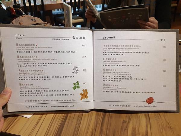 台北市solo pasta (7).jpg
