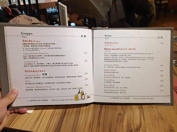 台北市solo pasta (9).jpg