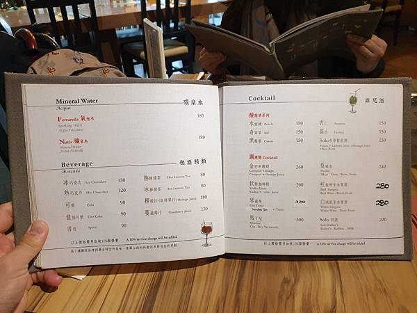 台北市solo pasta (10).jpg