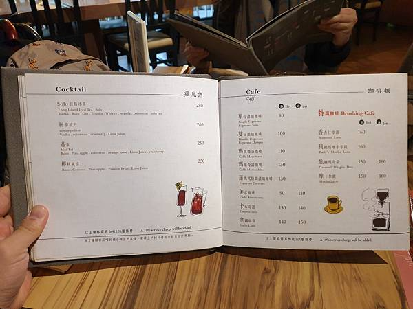 台北市solo pasta (11).jpg