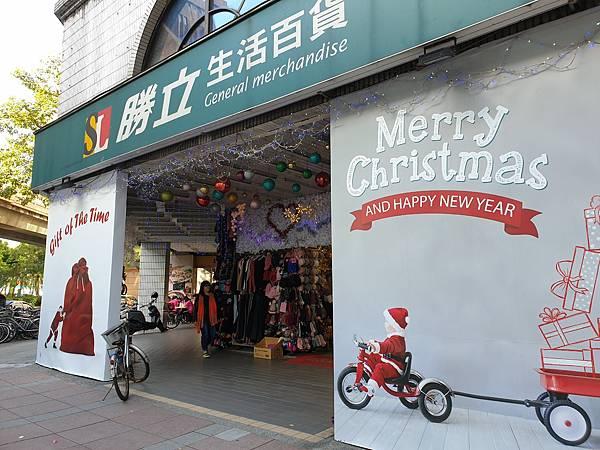 亞亞的耶誕購物 (18).jpg