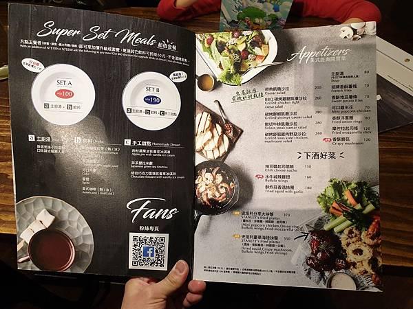 新竹市STEAKHOUSE STANLEY%5CS新竹店 (4).jpg