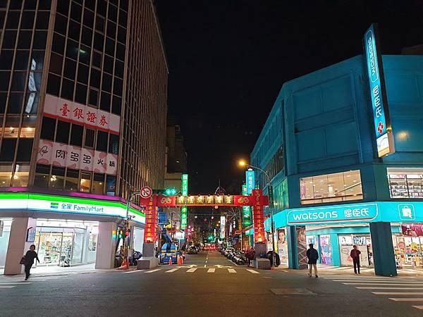 亞亞的傷心書街 (1).jpg