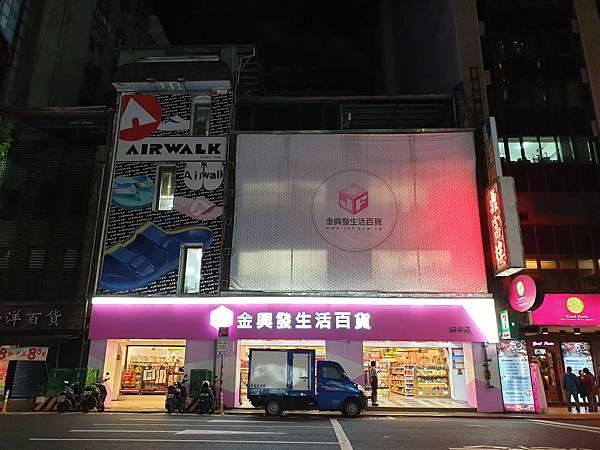 亞亞的傷心書街 (5).jpg