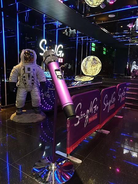 台北市Sing!Go聚唱派對 (20).jpg