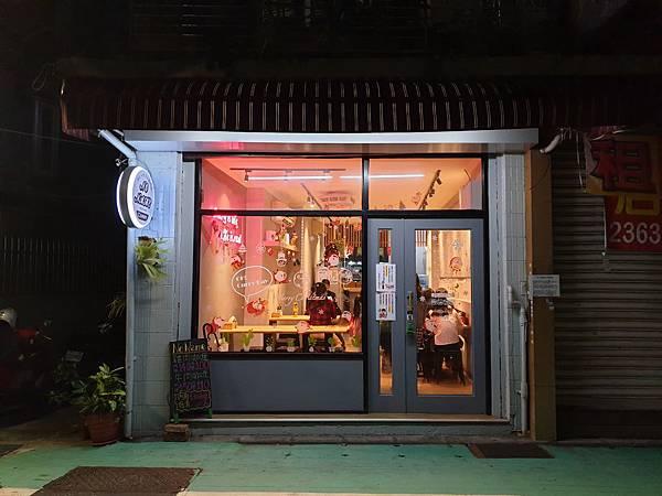 台北市NoName咖哩カレーライス台大店 (1).jpg