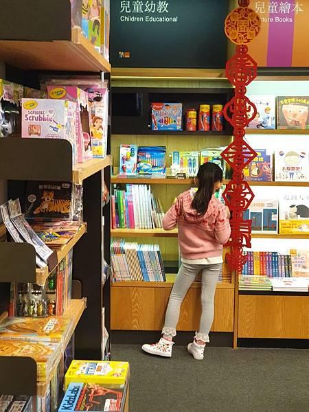 亞亞的9歲生日信義區 (13).jpg