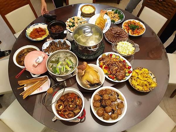 亞亞的2020新年大餐《夜場》 (1).jpg