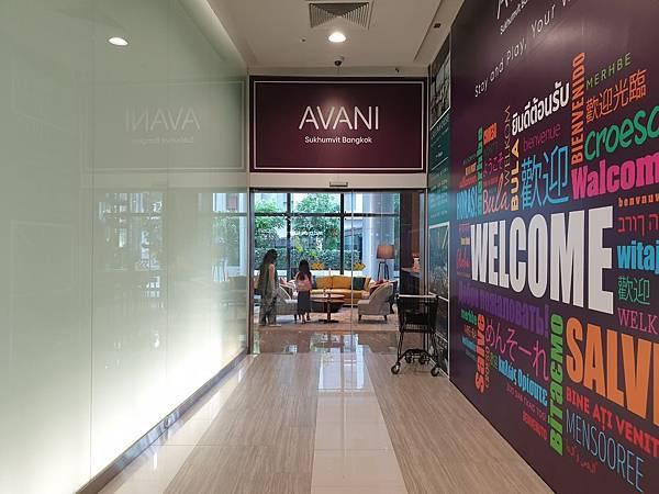 AVANI Sukhumvit Bangkok:大廳+外觀 (8).jpg
