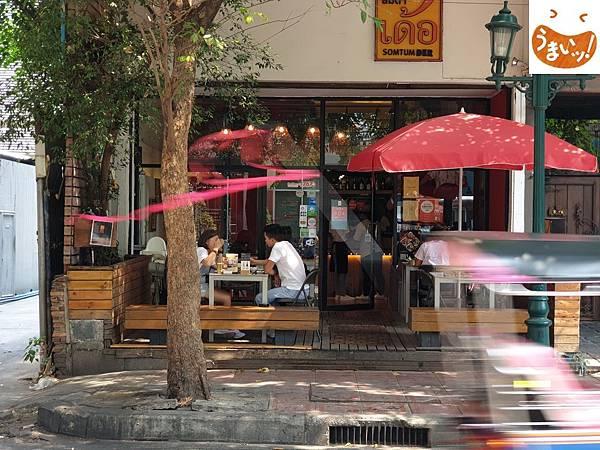 泰國曼谷SOMTUM DER (1).jpg