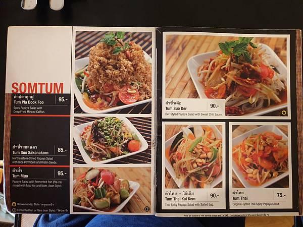 泰國曼谷SOMTUM DER (9).jpg
