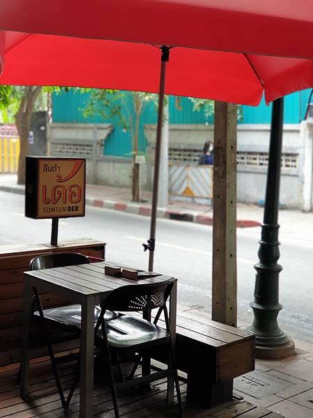 泰國曼谷SOMTUM DER (21).jpg