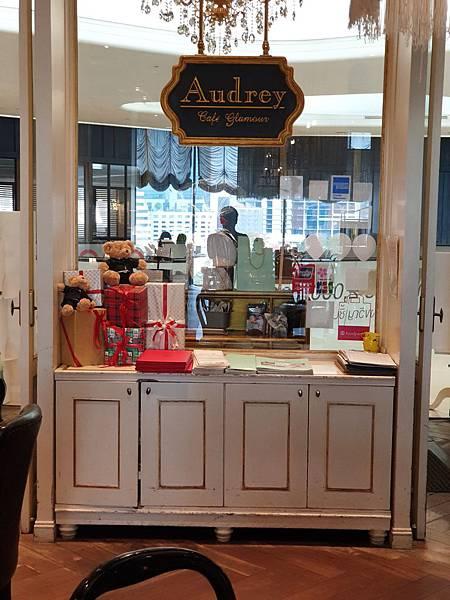 泰國曼谷CENTRAL EMBASSY:Audrey Cafe Glamour (9).jpg