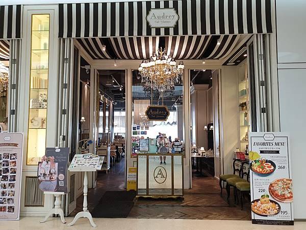 泰國曼谷CENTRAL EMBASSY:Audrey Cafe Glamour (13).jpg