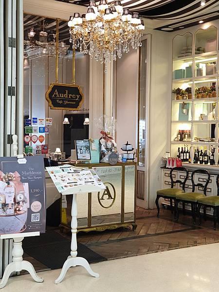 泰國曼谷CENTRAL EMBASSY:Audrey Cafe Glamour (15).jpg
