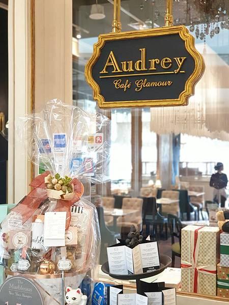泰國曼谷CENTRAL EMBASSY:Audrey Cafe Glamour (16).jpg